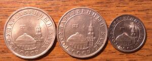 Монеты 1991г Окончание 01.03.17г в 22.00 - DSC_0204.JPG