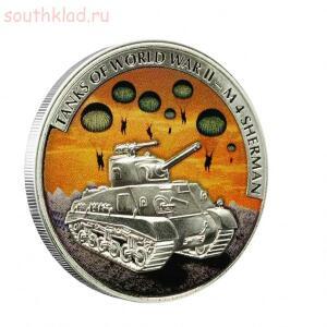 Необычные монеты - HA-C-S-TNK-12-03-e-900x900.jpg