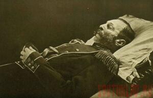 АЛЕКСАНДР II Второй 1818-1881 - российский император - INQwptHVa54.jpg