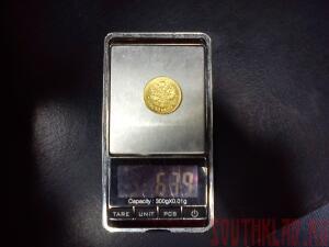 7.50 золотые .. - DSC00202.jpg