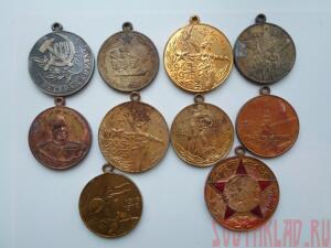 Чистка медалей. - SAM_1510.JPG