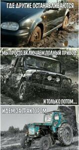 Лучшие внедорожники мира - ueVmKul8f9Y.jpg