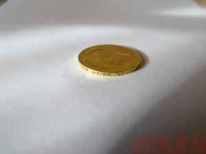 7.50 золотые .. - DSCF1090[1].JPG