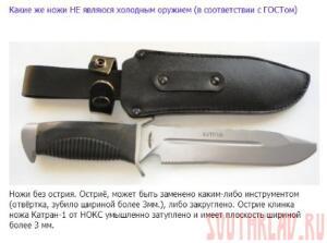 О ножах ... - ef9fvYklp5Y.jpg