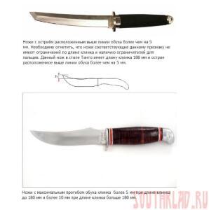 О ножах ... - iotsmcNDkAA.jpg