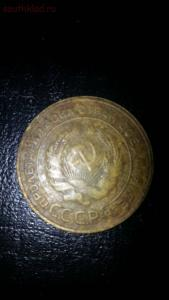 5 КОПЕЕК 1935 СТАРОГО ОБРАЗЦА до 23.03 - 11.jpg