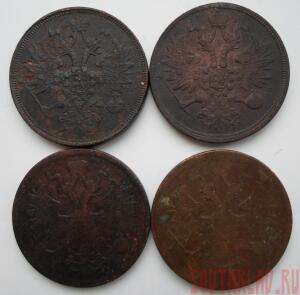 Лот монет 5 копеек 1860-1865 года до 24.04 до 20-00 - SAM_1549.JPG