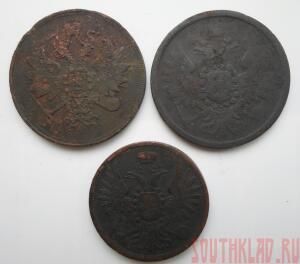 Лот монет 2 и 3 копейки 1851-1859 года до 24.04 до 20-00 - SAM_1551.JPG