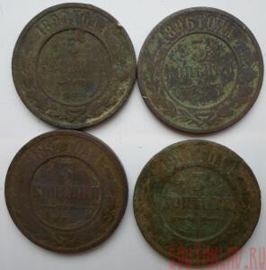 Лот 3 копеек 1896-1901 года до 24.04 до 20-00 - SAM_1554.JPG