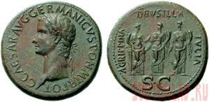 Сестерций , Каллигула, Рим, 37-38 г - RIC0033.jpg
