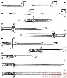 Штыки. Штык-ножи и штык-шпаги. - 000172.jpg