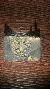 Пряга бляха царская гербовая РИА - б2.jpg