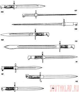 Штыки. Штык-ножи и штык-шпаги. - 000182.jpg