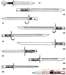 Штыки. Штык-ножи и штык-шпаги. - 000183.jpg