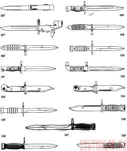 Штыки. Штык-ножи и штык-шпаги. - 000184.jpg