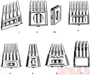 Пачки и обоймы для винтовок - 000168.jpg