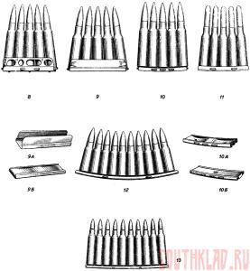 Пачки и обоймы для винтовок - 000169.jpg