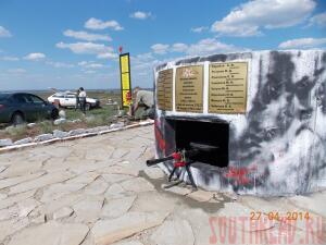 Захоронение 20 останков воинов - DSCN3323.jpg
