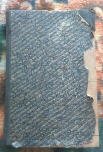 Книга 1928г Пчеловодное дело до 09.04.2017г в 22.00 - 1.JPG