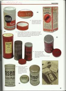 Личные вещи и снаряжение немецкого пехотинца - 2.jpg