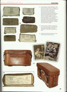 Личные вещи и снаряжение немецкого пехотинца - 4.jpg