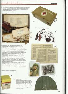 Личные вещи и снаряжение немецкого пехотинца - 6.jpg