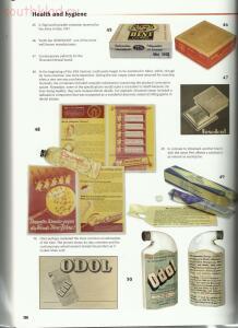 Личные вещи и снаряжение немецкого пехотинца - 11.jpg