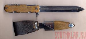 Нож Шилина - MFIVVsXAJO4.jpg