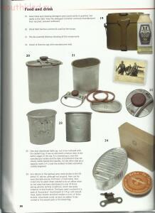 Личные вещи и снаряжение немецкого пехотинца - 23.jpg