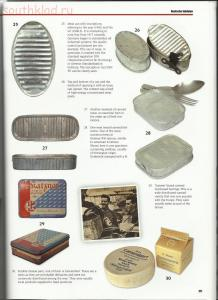 Личные вещи и снаряжение немецкого пехотинца - 24.jpg