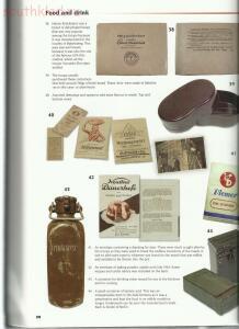 Личные вещи и снаряжение немецкого пехотинца - 27.jpg