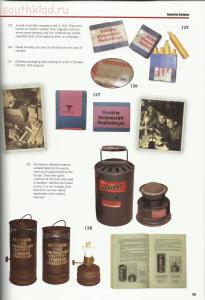 Личные вещи и снаряжение немецкого пехотинца - 38.jpg