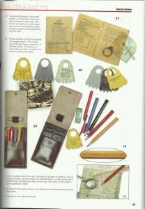 Личные вещи и снаряжение немецкого пехотинца - 7.jpg