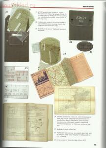Личные вещи и снаряжение немецкого пехотинца - 9.jpg