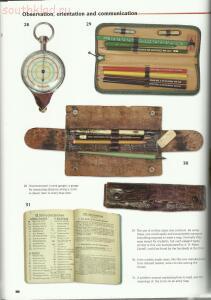 Личные вещи и снаряжение немецкого пехотинца - 10.jpg