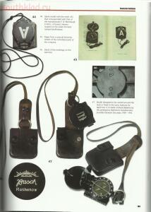 Личные вещи и снаряжение немецкого пехотинца - 13.jpg
