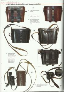 Личные вещи и снаряжение немецкого пехотинца - 16.jpg