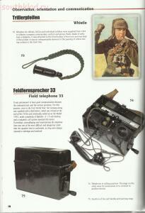Личные вещи и снаряжение немецкого пехотинца - 19.jpg