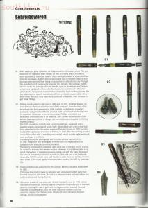 Личные вещи и снаряжение немецкого пехотинца - 21.jpg