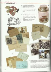 Личные вещи и снаряжение немецкого пехотинца - 25.jpg