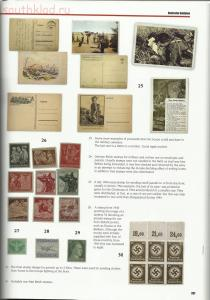 Личные вещи и снаряжение немецкого пехотинца - 26.jpg
