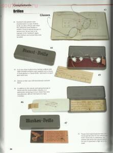 Личные вещи и снаряжение немецкого пехотинца - 29.jpg