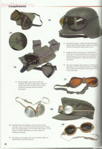 Личные вещи и снаряжение немецкого пехотинца - 31.jpg