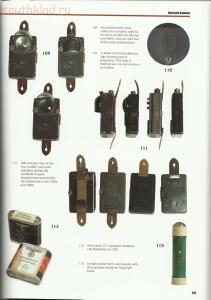 Личные вещи и снаряжение немецкого пехотинца - 34.jpg