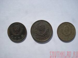 Чистка монет хлебом - P4187813.JPG