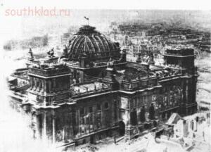 А.П. Берест - Знамя над рейхстагом.jpg