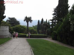По следам Ялтинская конференция ... Ливадийский дворец - DSCF2572.jpg