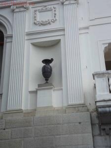По следам Ялтинская конференция ... Ливадийский дворец - DSCF2573.jpg