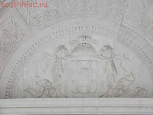 По следам Ялтинская конференция ... Ливадийский дворец - DSCF2598.jpg