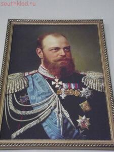 По следам Ялтинская конференция ... Ливадийский дворец - DSCF2668.jpg